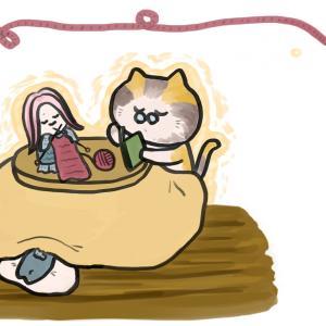 【編み物の本】カンタン!かぎ針編み子供が喜ぶ!キッズバッグ