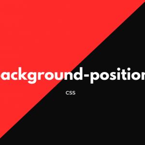 [CSS] background-positionで背景画像を表示する水平・垂直位置を指定しよう!