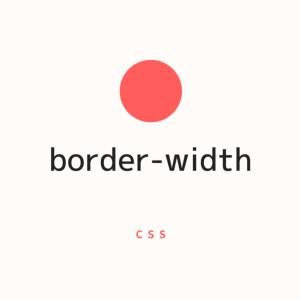 [CSS] border-width系統のプロパティでボーダーの幅を指定しよう!