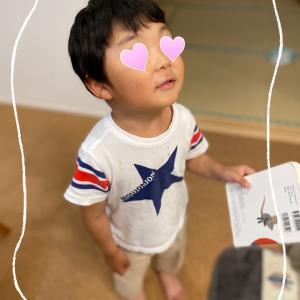 児童発達支援教室Bへ