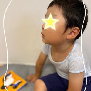 解決しなかった水筒問題&自閉症の息子も一緒になでしこジャパンを応援