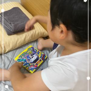 保育園に迎えに行くと寝ていた息子&私の障害者手帳交付とハローワーク