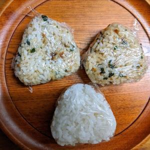 思い込みを外してみる-無洗米。