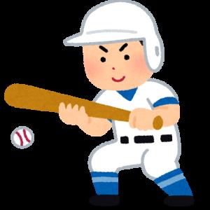 ソフトボールと野球の違い②