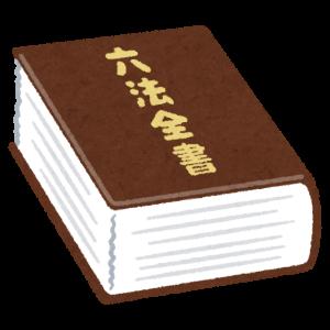 ZOOM特別研修8日目