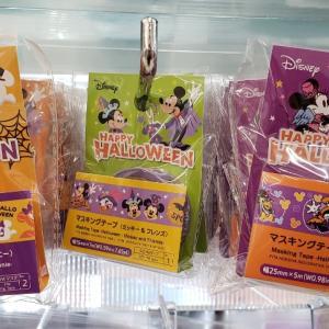 ダイソー ディズニー柄のハロウィン商品