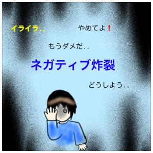 非定型抗精神病薬アリピプラゾール〜鬱病と不安育児