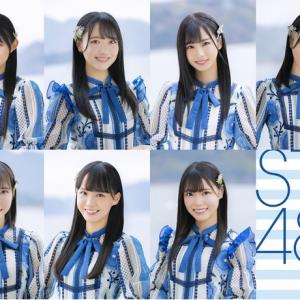 STU48 池袋Club Mixa定期公演 〜瀬戸内PR部隊編〜U-NEXT独占でライブ