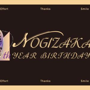 乃木坂46「9th YEAR BIRTHDAY LIVE」前夜祭★セットリスト
