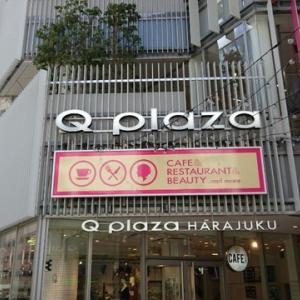 STU48 6thシングルのコラボカフェ 原宿に3月5日より期間限定オープン