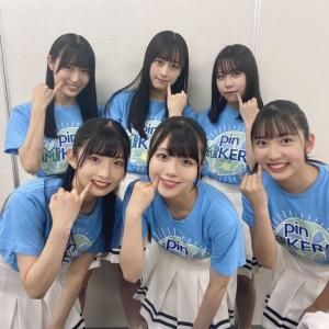 STU48 「風の4月」2期研究生ユニット公演の日程を発表!