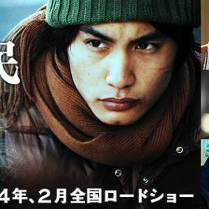 ステイホームで日本映画『東京難民』絶望の淵から見出した希望