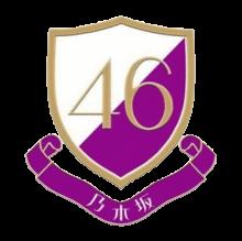 乃木坂46 9th YEAR BIRTHDAY LIVE ~1期生ライブ~セットリスト