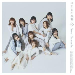 6/30発売決定!うた自慢の新ユニット「Nona Diamonds」