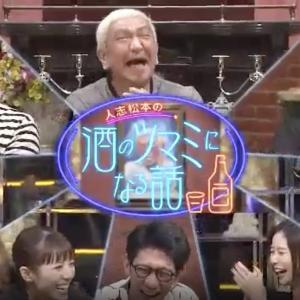 6月4日(金)のAKB48グループ、坂道グループのメディア出演情報
