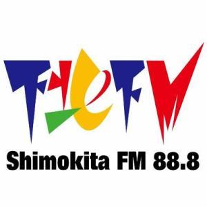 下北FMにSTU48 ぱせり&みほりんがアシスタントMCで登場!