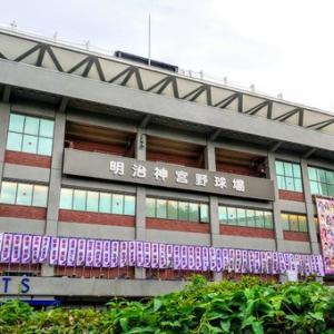 【アーカイブ】乃木坂46 真夏の全国ツアー2019 @東京 2日目☆セットリスト