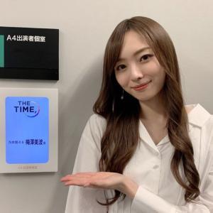 乃木坂46 梅澤美波出演の朝の新情報番組「THE TIME,」が前4週平均を上回る好スタート