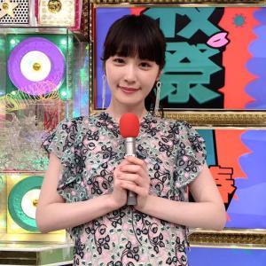 高山一実MC「オールスター後夜祭'21秋」芸人たちが深夜ならではのクイズ&企画に生放送で挑戦!