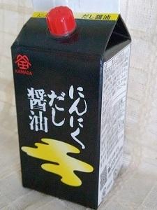 人気のにんにくだし醤油(鎌田醤油)・どんな料理も美味しくなる万能調味料