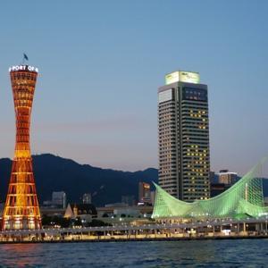 綺麗な街並み、美しいイルミネーションにうっとり☆ (^^)