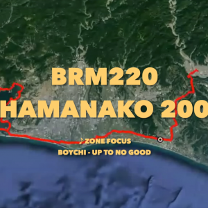 BRM220浜名湖200(動画)