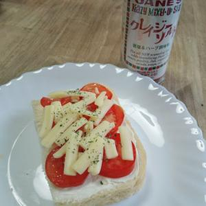 【クリームチーズ+ミニトマト】トースト