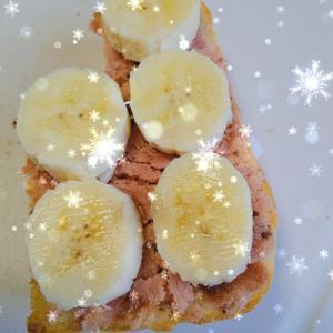 【ひとくち焼きショコラ(いちご)】トースト