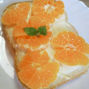 【クリームチーズ+みかん】トースト