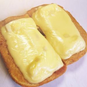 【家事ヤロウ☆とろとろチーズトースト】に挑戦