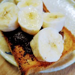 御礼と超・雑な【チョコ下バナナ上】トースト