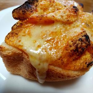 【ドリトス】トースト