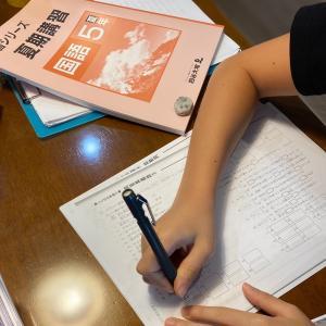 夏休み学習_朝勉