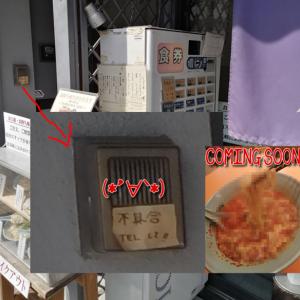 行列レポート|わんたんスープ専門店くぬぎ屋には行列を減らす秘密があった