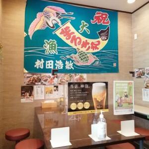 うまい海鮮丼は伊勢佐木町にあり!どんや宝で毎朝仕入れの魚でドーン!