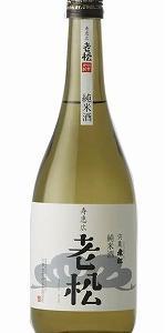播磨の酒蔵③ 老松酒造