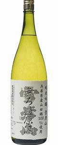 播磨の酒蔵① 壺坂酒造