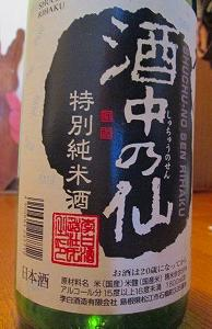 出雲の酒蔵① 李白酒造