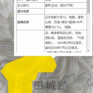 「 文化財総覧WebGIS 」が公開されました