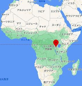 アフリカ本土は遠い! ルワンダ