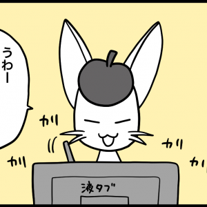 4コマ漫画「絵描きあるある②〜表情編〜」