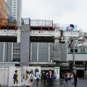◇渋谷の再開発中「南口から周辺」・・・