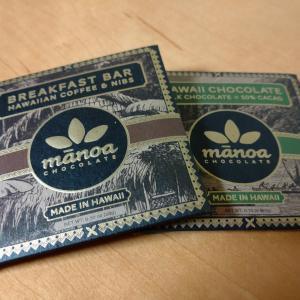 ハワイの「Manoa Chocolate/マノアチョコレート」が届きました