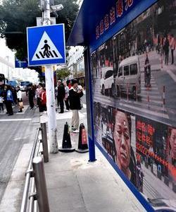 交通違反者でも顔を晒して罰する中国のやり方