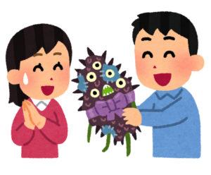 オエッ】韓国で超不気味生物が大量発生【閲覧注意