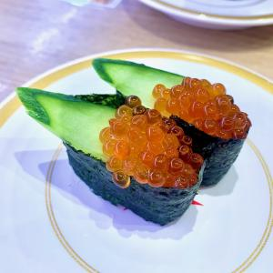かっぱ寿司の食べ放題は安くて元が取れて美味しくて最高でした