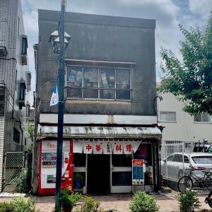 【高円寺】レトロな中華料理屋七面鳥の人気メニューはなんと珍しいオムライス