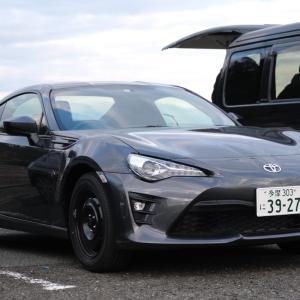 歴代の愛車について~第7回:トヨタ・86~