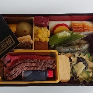 招福楼 お惣菜セット