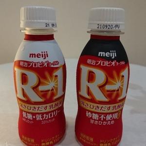 愛飲のヨーグルトドリンクR1